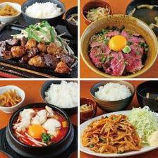 ランチはお替り惣菜小鉢付950円~