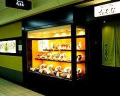 和風オーガニックレストランさんるーむ 新宿サブナード店