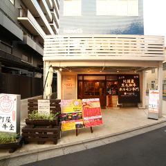 店舗TOP画像