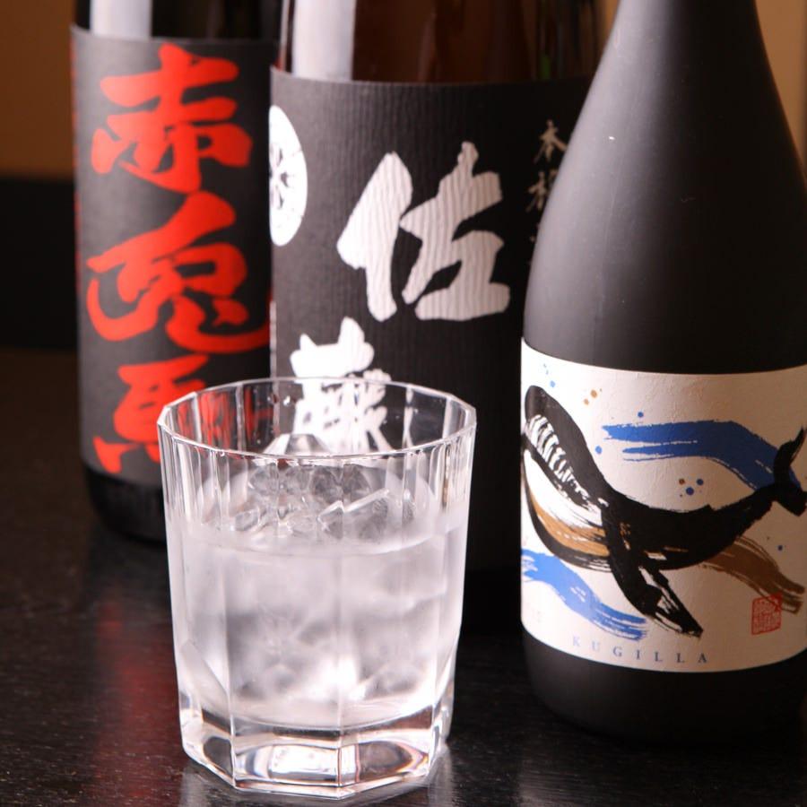 選び抜いたお酒!