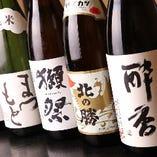 日本全国より、銘酒をお取り寄せ!