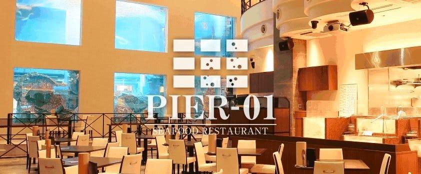 PIER‐01(ピアゼロワン) 千葉みなと