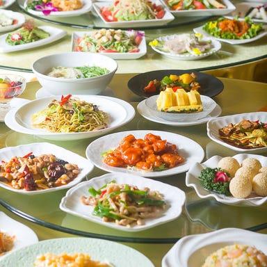 中華料理 楓林閣 堺店 コースの画像