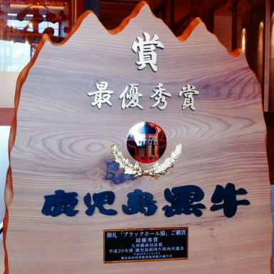 和牛焼肉ブラックホール 歌舞伎町本店 メニューの画像