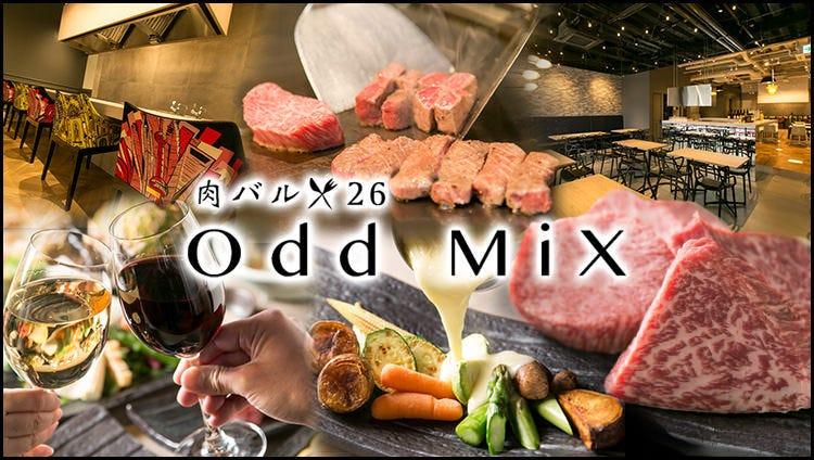 肉バル OddMix