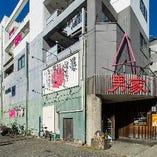 JR鹿児島本線 箱崎駅より徒歩5分です
