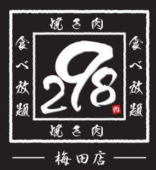 298 梅田 1号店