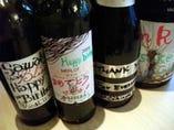 世界のワインが色々。記念日にはメッセージが♪