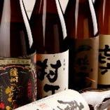 国産焼酎・地酒【鹿児島県】
