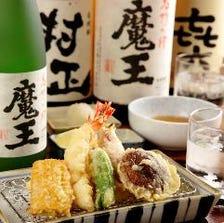 揚げたての天ぷらをリーズナブルに☆