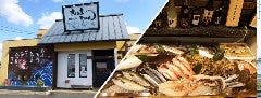 お魚天国さんまちゃん 春日井店