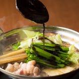 マー油が香りたつもつ鍋も楽しめます!