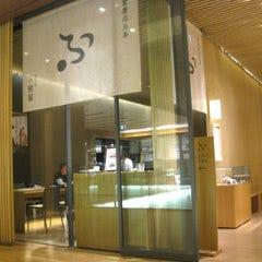 サントリー美術館 shop×cafe