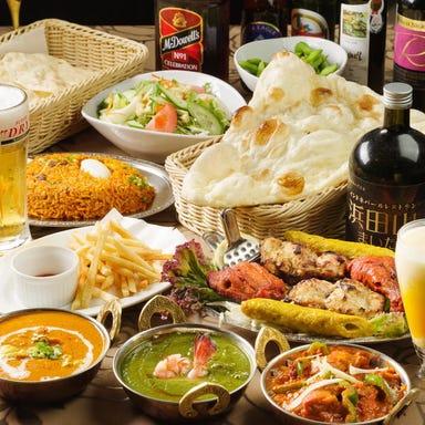個室アジアンレストラン 食べ飲み放題 まいた 浜田山店 メニューの画像