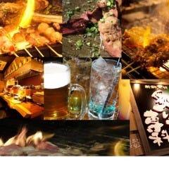 新鮮素材と炭火の香り 炙りま専科