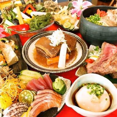 しゃぶしゃぶ 沖縄料理 ちゅらちゅら 那覇国際通り店 コースの画像
