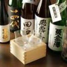 季節日本酒!!続々入荷中!!