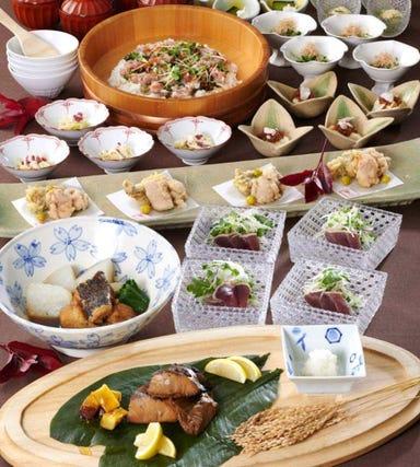 菜な ルクア大阪店 コースの画像