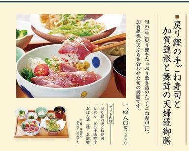 菜な ルクア大阪店 メニューの画像