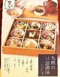 九種の豆皿御膳