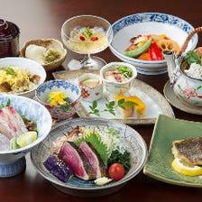 [足摺(あしずり)会席コース]当店1番人気!炭火焼 鰹のたたきや、旬の鮮魚や野菜など土佐の旬をご堪能