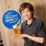 生ビールは新潟限定「風味爽快ニシテ」