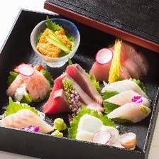 本日の鮮魚盛り合わせ 玉手箱