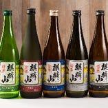 阿賀町の米、阿賀町の水で造る地酒「麒麟山シリーズ」は全種類を揃えております。