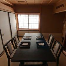 お座敷個室(20〜26席)