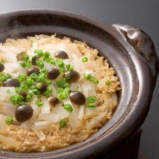 日本料理の味と美しさ