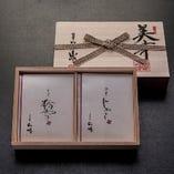 「おもたせ」 山崎の味わいを、ご家庭や大切な方への贈り物に。
