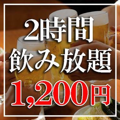 個室居酒屋 椿 ‐TUBAKI‐ 日本橋店  メニューの画像