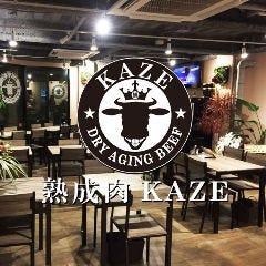 熟成肉 KAZE 辻堂