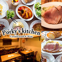 Porky's kitchen~ポーキーズキッチン~ 津田沼店