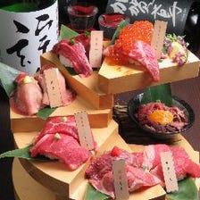 肉寿司螺旋階段盛り