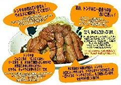 四日市名物のトンテキ!!