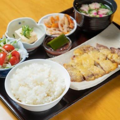 茶願寿 Cafe  メニューの画像