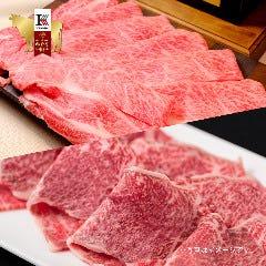 神戸牛焼肉セット400g(200g×2種)カルビ ・極上赤身