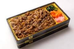 神戸牛肉重