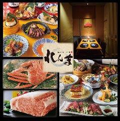 個室と創作料理 れんま 富山駅前店