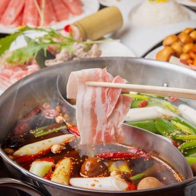 中華旬彩料理 東方紅 アトレ恵比寿店 メニューの画像