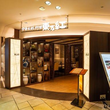 中華旬彩料理 東方紅 アトレ恵比寿店 店内の画像