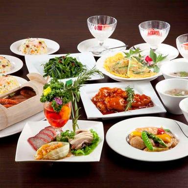 中華旬彩料理 東方紅 アトレ恵比寿店 コースの画像