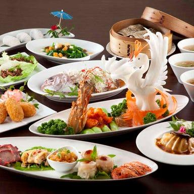 中華旬彩料理 東方紅 アトレ恵比寿店 こだわりの画像