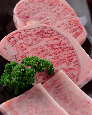 大阪本町 黒毛和牛焼肉処 いち  メニューの画像