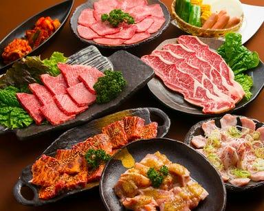 大阪本町 黒毛和牛焼肉処 いち  コースの画像