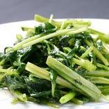旬の中国野菜の塩味炒め