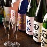 全国47都道府県の日本酒【全国47都道府県】