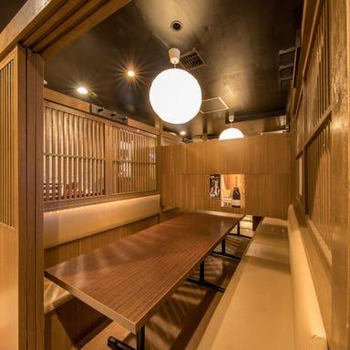 個室居酒屋 とりこ 赤羽駅前店 こだわりの画像