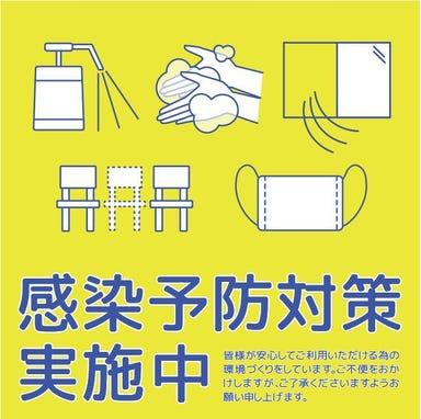 個室居酒屋 とりこ 赤羽駅前店 メニューの画像